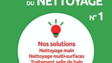 Photo of Catalogue Mr Bricolage Maroc les Indispensables du Nettoyage Avril 2020