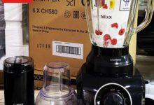 Offre Electroplus Pack BOSCH Blender Silentmixx Bol en verre + Moulin à épices 999Dhs