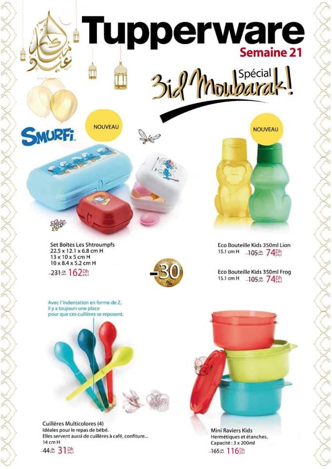 Catalogue Tupperware Maroc Spéciale semaine 21 Jusqu'au 24 Mai 2020