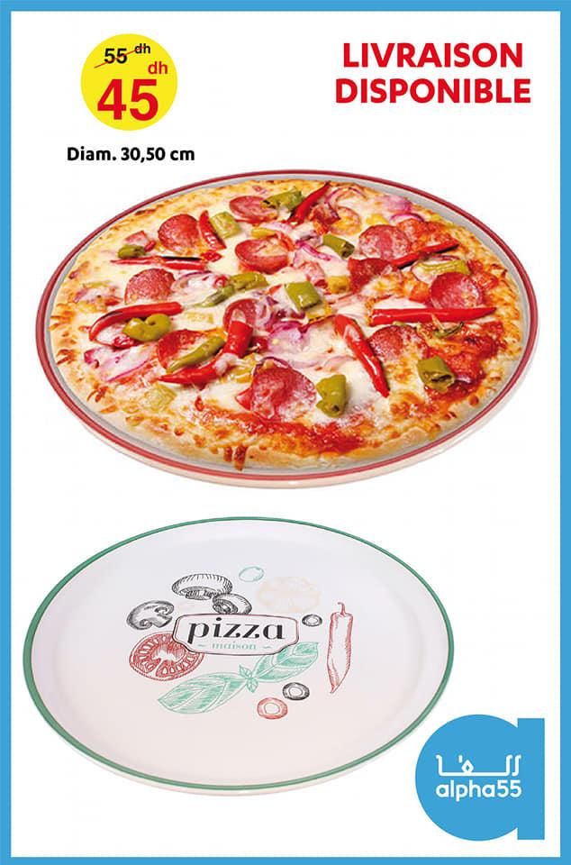 Soldes chez Alpha55 Plat à pizza 30.5cm à 45Dhs au lieu de 55Dhs