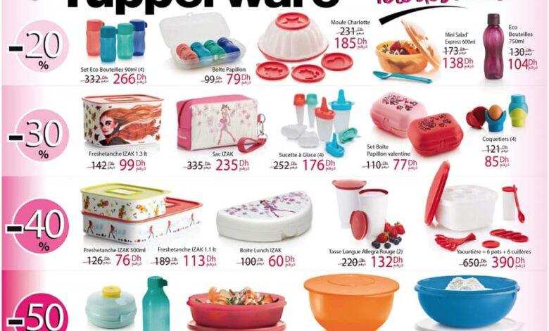 Photo of Catalogue Tupperware Maroc Spéciale fête des mères de la Semaine 22