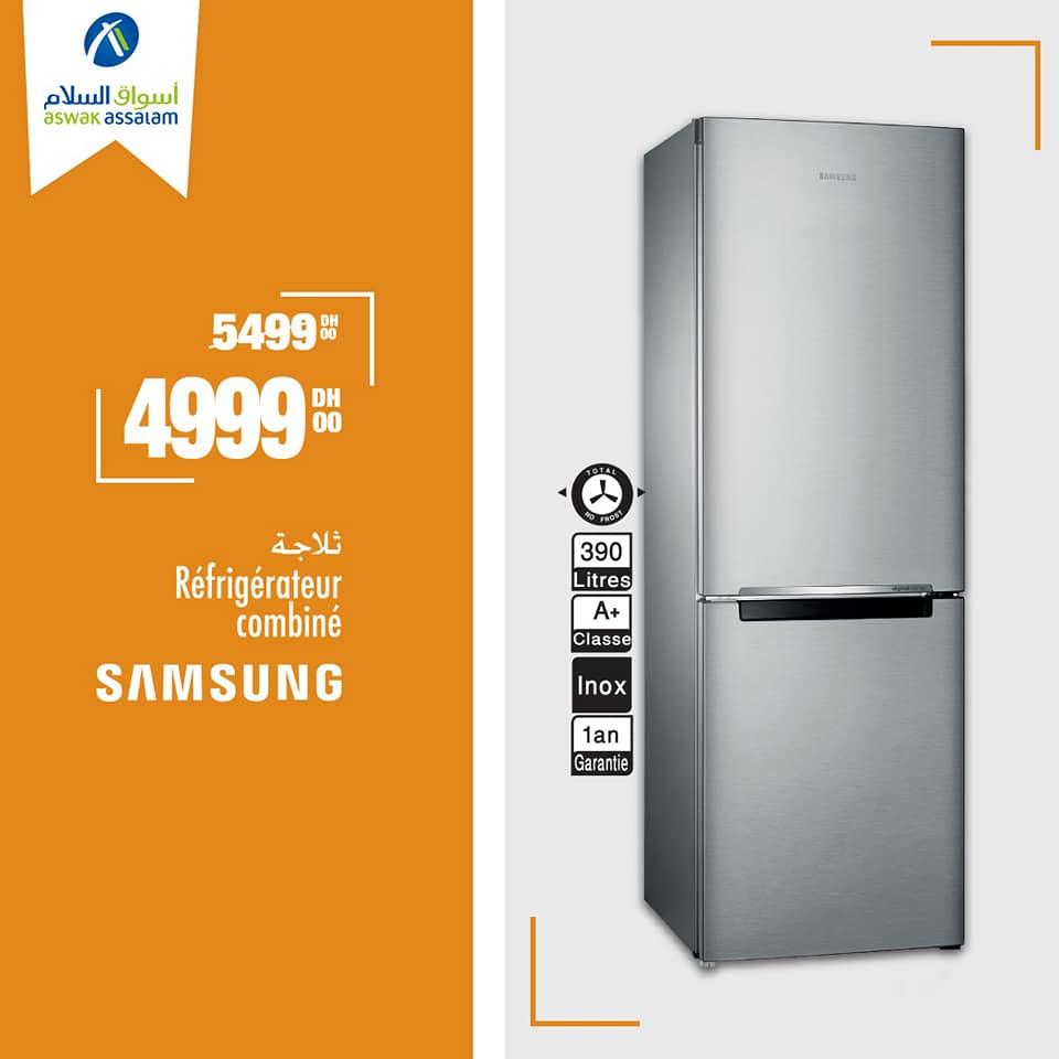 Soldes Aswak Assalam Réfrigérateur Combiné SAMSUNG 4999Dhs au lieu de 5499Dhs