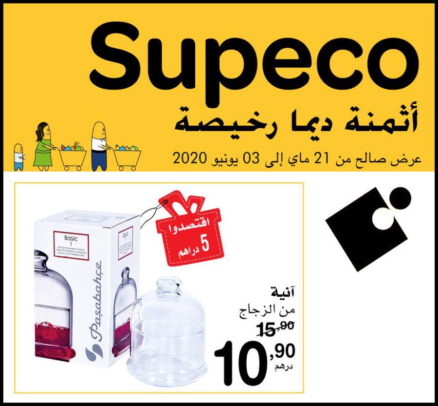 Soldes Supeco Market Cloche Pasabahce à 10.90Dhs au lieu de 15.90Dhs
