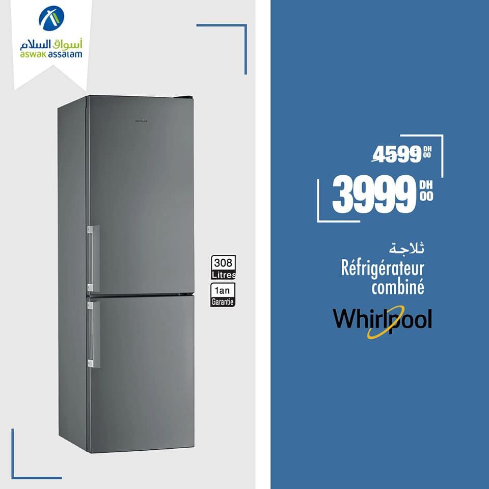 Soldes Aswak Assalam Réfrigérateur combiné Whirlpool 3999Dhs au lieu de 4599Dhs