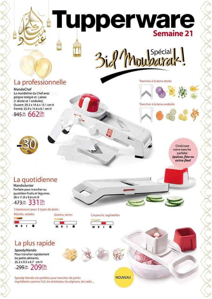 Catalogue Spéciale Al3ide chez Tupperware Maroc Jusqu'au 24 Mai 2020