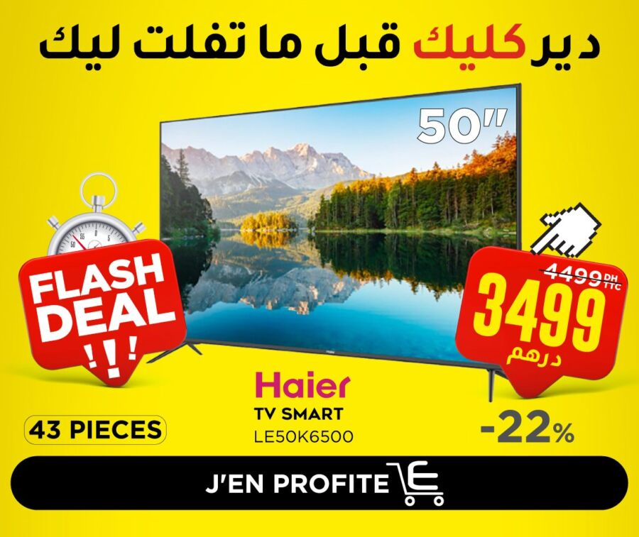 Catalogue Electroplanet FLASH DEAL PREMIER venu PREMIER servi