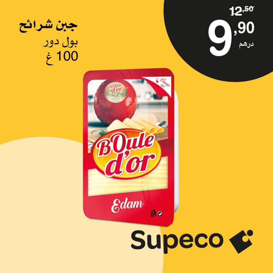 Soldes chez Supeco Market Tranche fromage Boule d'or à 9.90Dhs au lieu de 12.50Dhs