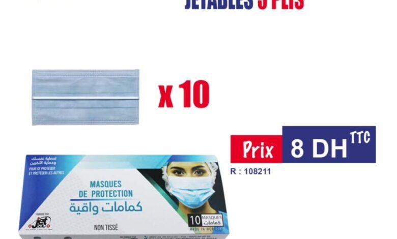 Photo of Paquet de 10 masques de protection Jetbles 3 plis chez Bricoma à 8Dhs