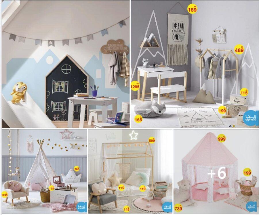 Nouveau chez Alpha55 Dernières tendances déco et intérieur pour chambre d'enfant