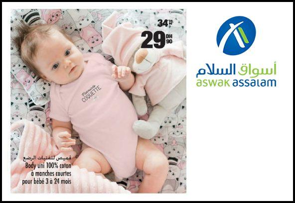 Soldes Aswak Assalam T'shirt bébé manches courtes 29Dhs au lieu de 34Dhs