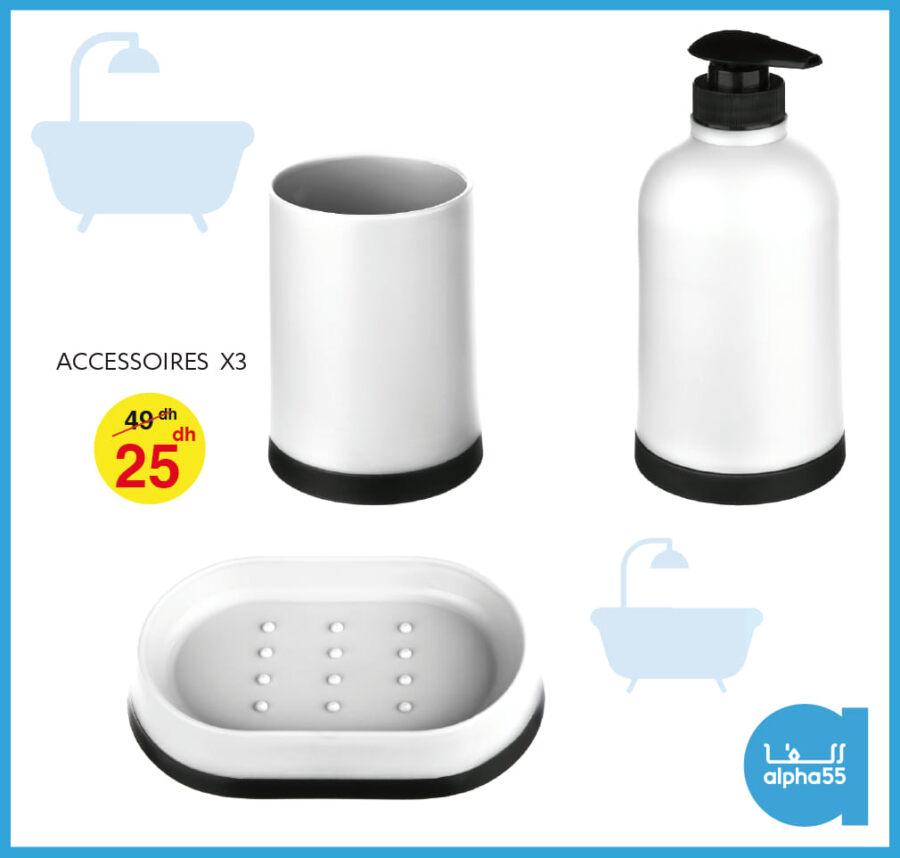 Soldes chez Alpha55 Lot de trois accessoires de salle de bain à 25Dhs au lieu de 49Dhs