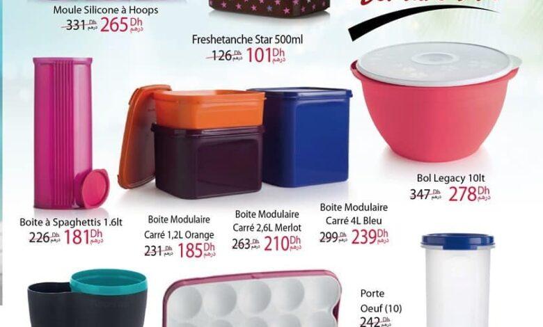Photo of Catalogue Tupperware Maroc Spéciale semaine 26 Jusqu'au 28 Juin 2020