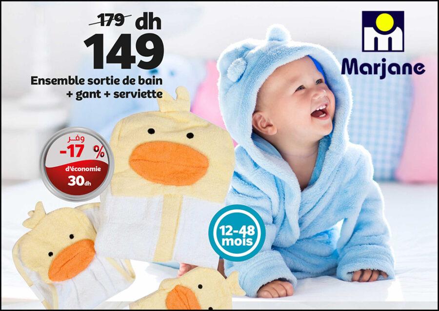 Soldes Marjane Ensemble sortie de bain + gant + serviette 149Dhs au lieu de 179Dhs