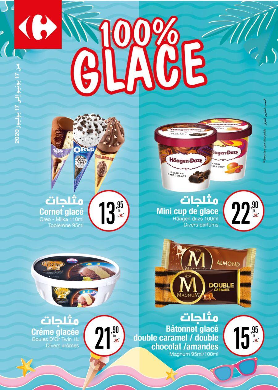 Catalogue Carrefour Market Maroc Spéciale Glaces du 17 Juin au 17 Juillet 2020
