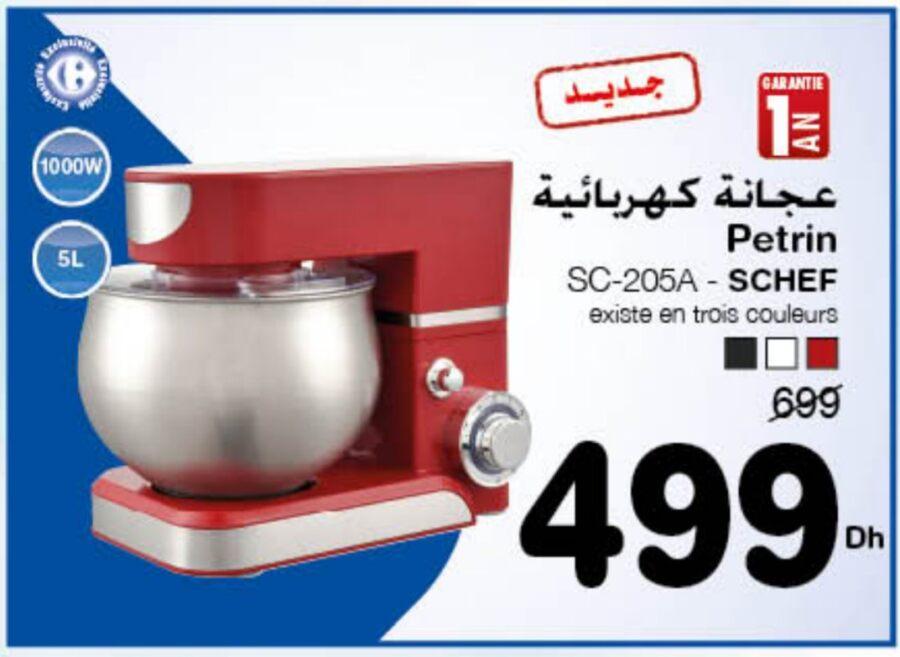 Soldes chez Carrefour Maroc Petrin SCHEF 5L à 499Dhs au lieu de 699Dhs