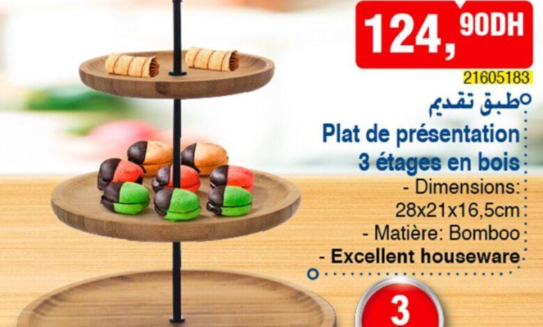Photo of Offre déjà disponible Bim Maroc Plat de présentation 3 étages en bois 124Dhs