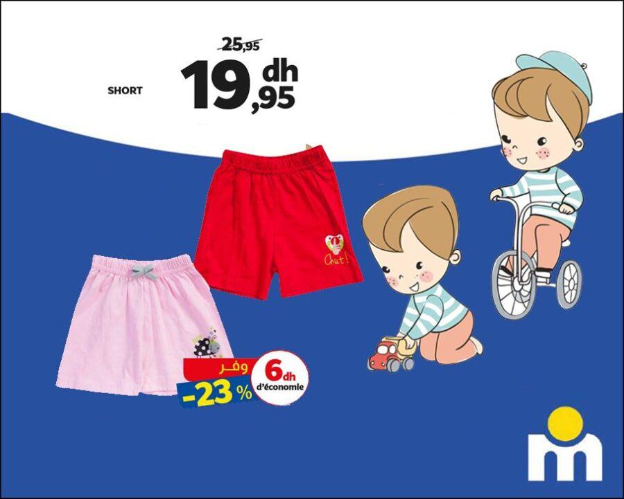 Soldes Marjane Short pour enfants Divers Coloris 19.95Dhs au lieu de 25.95Dhs