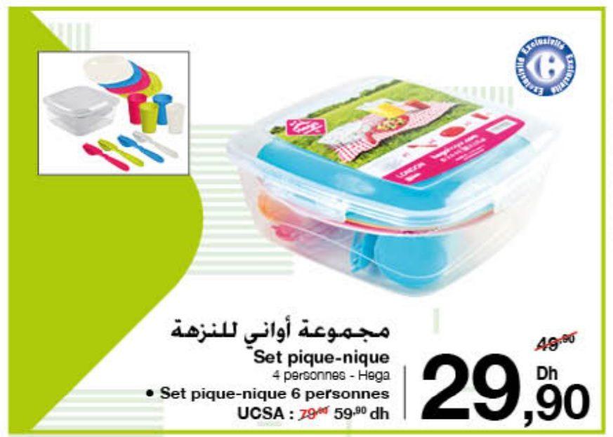 Soldes Carrefour Maroc Set de pique-nique personnes HEGA 29Dhs au lieu de 49Dhs