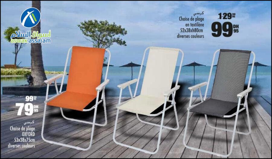 Soldes Aswak Assalam Chaise de plage OXFORD à 79Dhs au lieu de 99Dhs