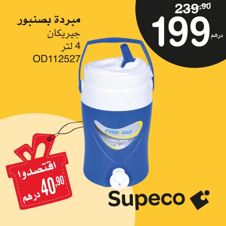 Soldes Supeco Market Glacière avec robinet 4L 199Dhs au lieu de 240Dhs