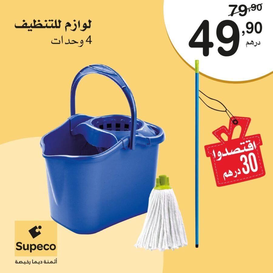 Promo chez Supeco Maroc Set de Nettoyage à 49.90Dhs au lieu de 79.90Dhs