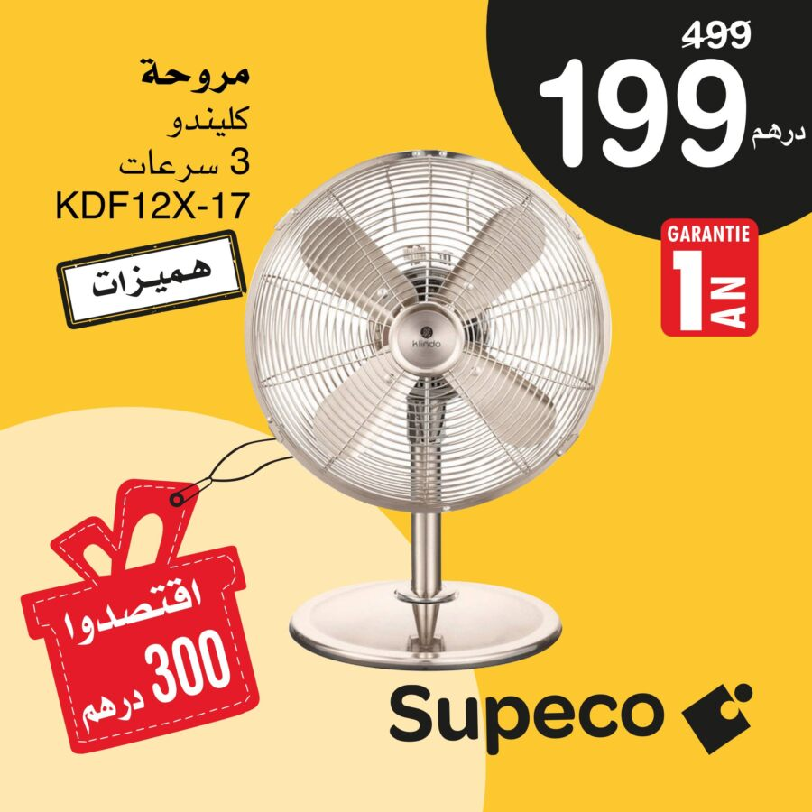Soldes Supeco Market Ventilateur 3 vitesse KLINDO 199Dhs au lieu de 499Dhs