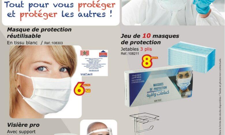 Photo of Catalogue Promotionnel Bricoma Spéciale l'Essentiel Covid-19 Juin 2020