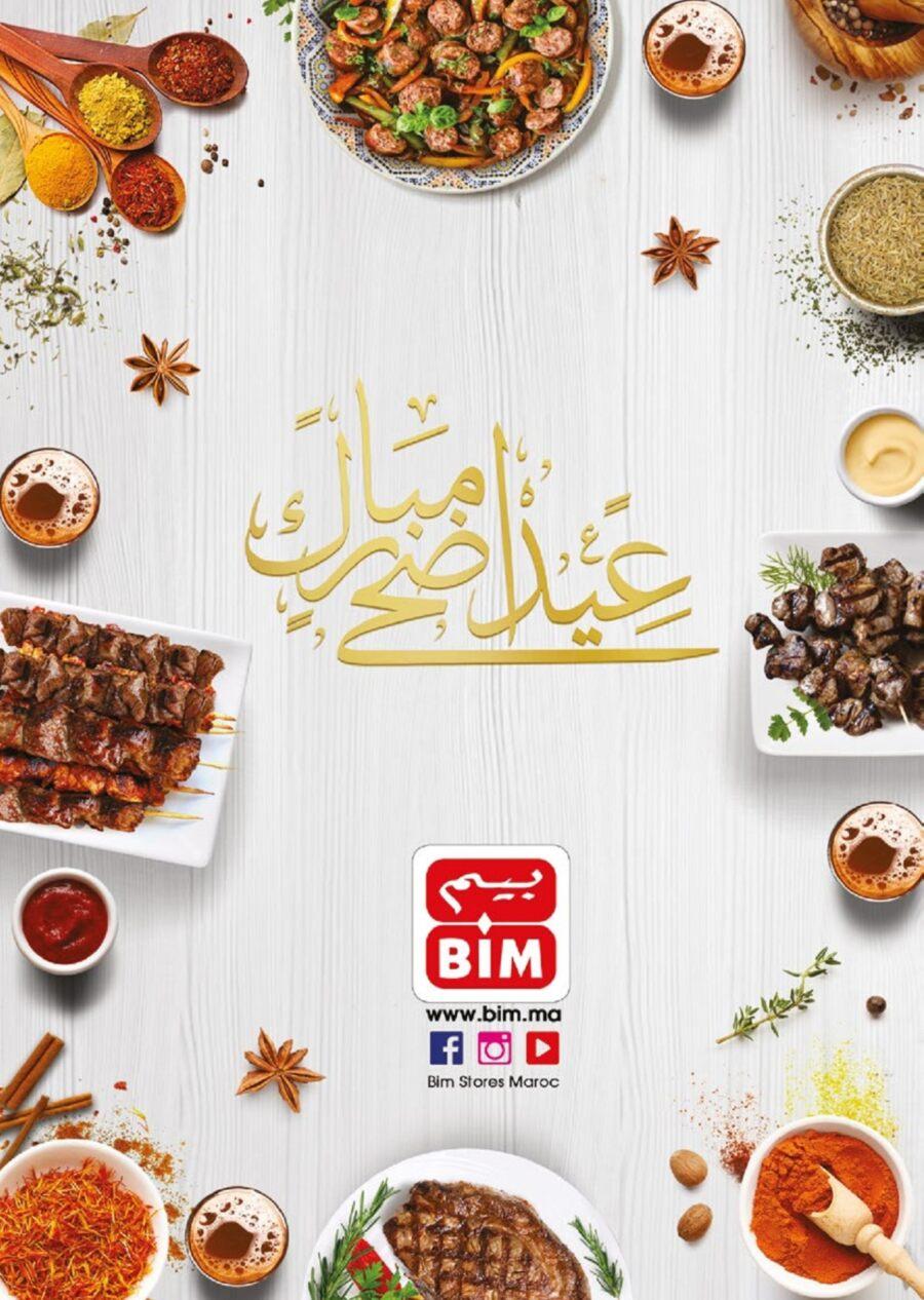Catalogue Bim Maroc خاص بعيد الأضحى المبارك du Vendredi 17 Juillet 2020