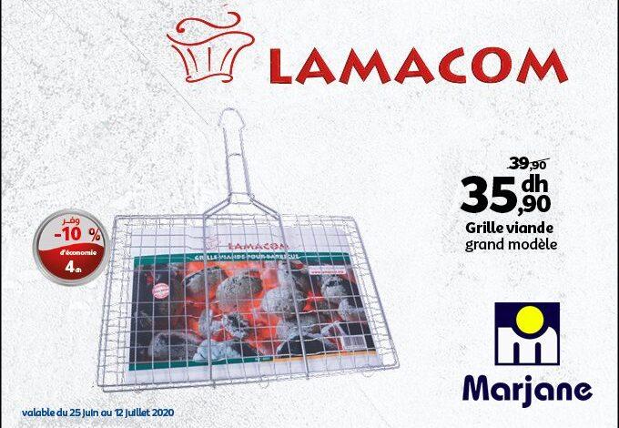 Photo of Soldes Marjane Grille viande LAMACOM grand modèle 35.90Dhs au lieu de 39.90DHs