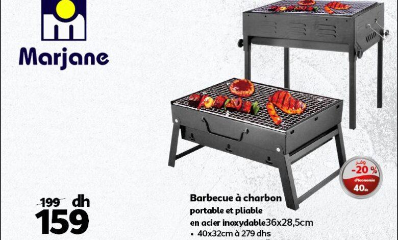 Photo of Soldes Marjane Barbecue à charbon portable et pliable à 159Dhs au lieu de 199Dhs