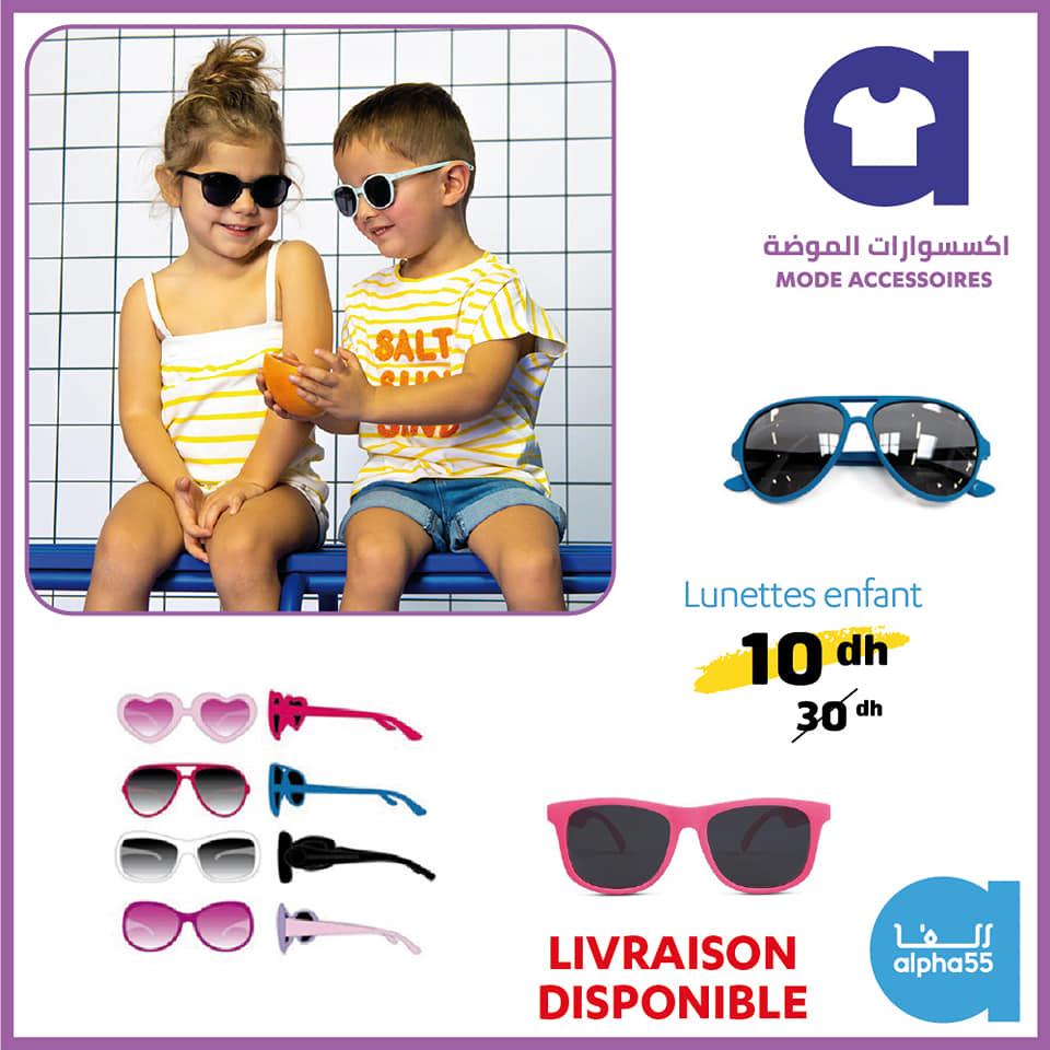 Soldes chez Alpha55 Lunettes pour les enfants divers coloris 10Dhs au lieu de 30Dhs