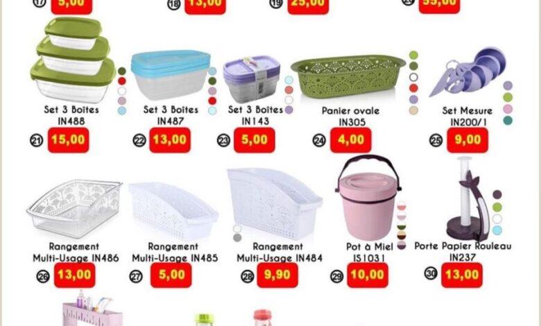 Photo of Catalogue Saga Cuisine Solutions et produits de Cuisine à partir de 3Dhs