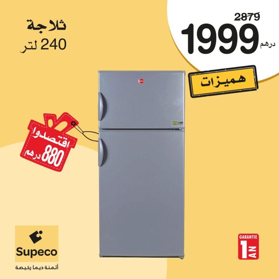 Soldes Supeco Maroc Réfrigérateur 240 litres à 1999Dhs au lieu de 2879Dhs