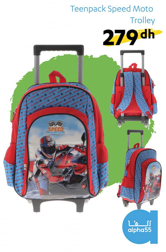 Catalogue Alpha55 Spéciale offres Rentrée Scolaire Back to School 2020