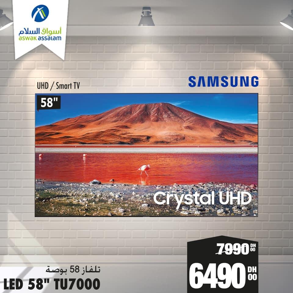 Soldes Aswak Assalam Smart TV 58° 4K SAMSUNG 6490Dhs au lieu de 7990Dhs
