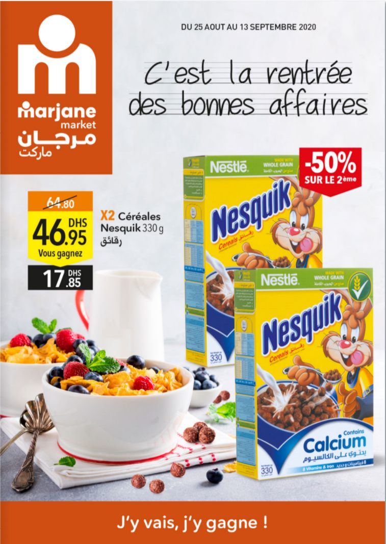Catalogue Marjane Market Back to School du 25 Août au 13 Septembre 2020