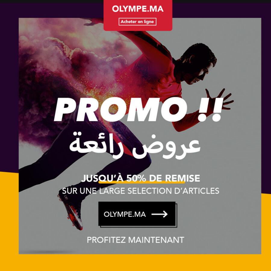 Promo chez Olympe Store Jusqu'à -50% de remise sur une sélection d'articles