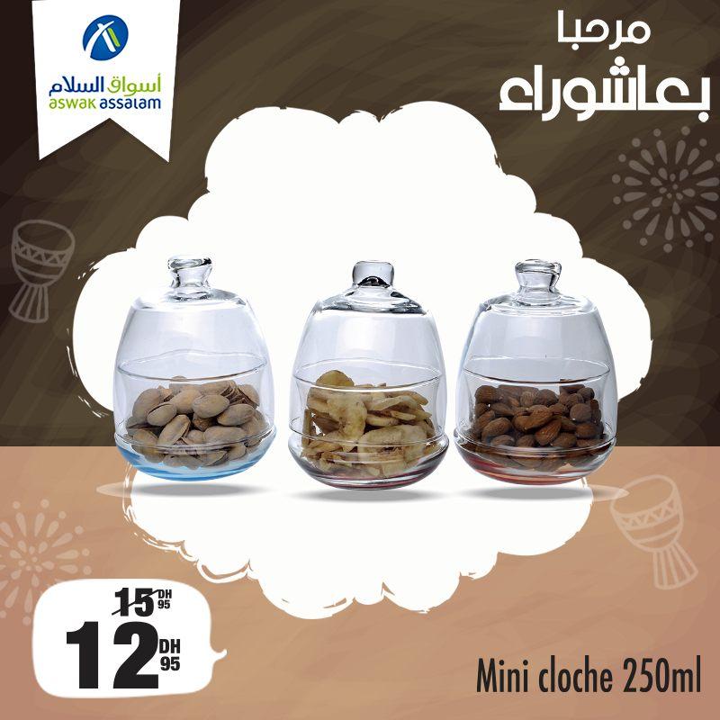 Promo Achoura chez Aswak Assalam Mini cloche 250ml 12Dhs au lieu de 15Dhs