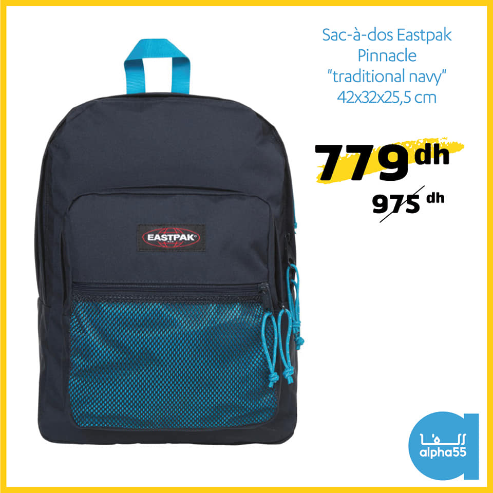 Catalogue Alpha55 Spécial Back to School 2020 Qualité et Confort