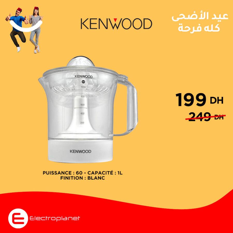 Soldes Electroplanet Presse-agrume KENWOOD 1L 199Dhs au lieu de 249Dhs
