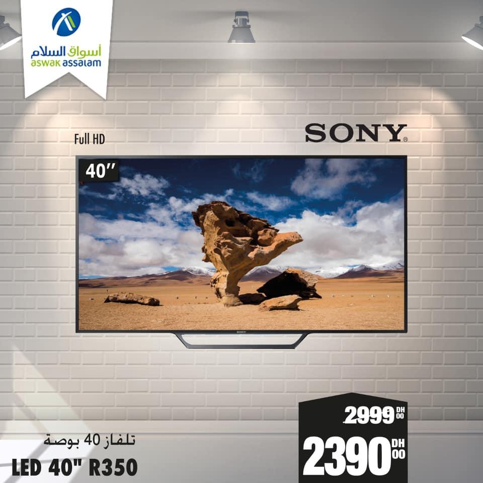 Soldes Aswak Assalam TV LED 40° SONY 2390Dhs au lieu de 2999Dhs