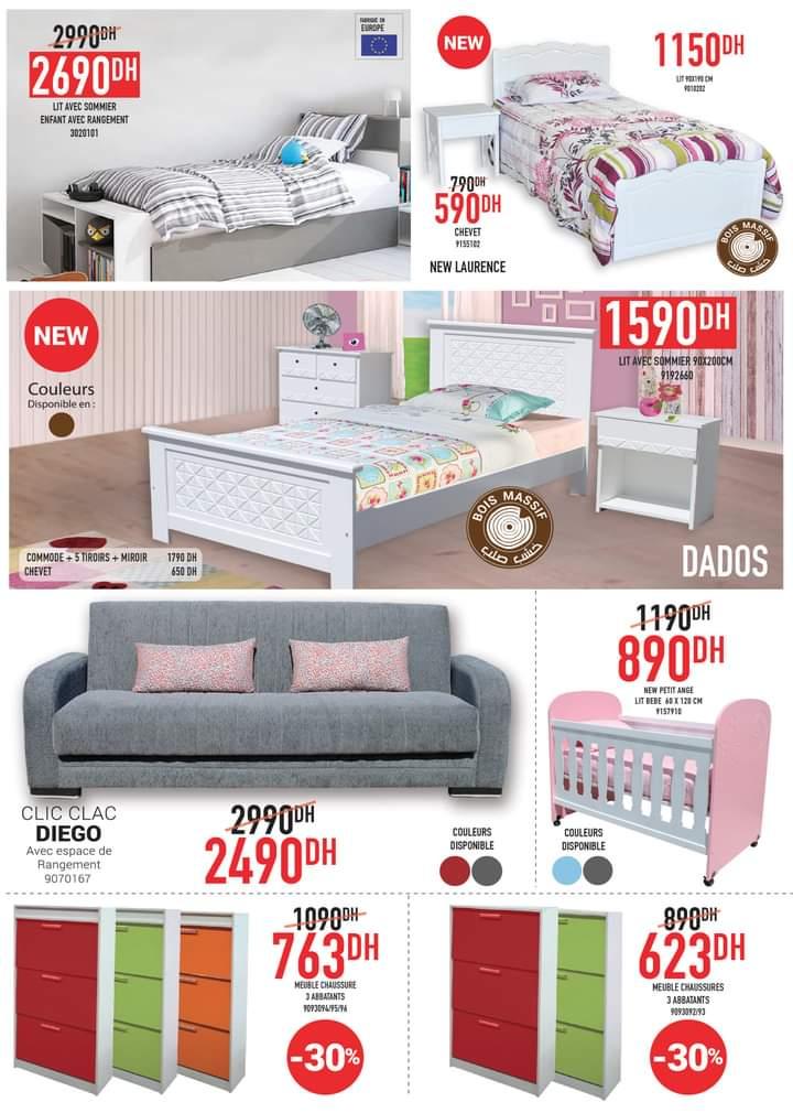 Catalogue Yatout Home en mode rentrée Spéciale Back to School 2020