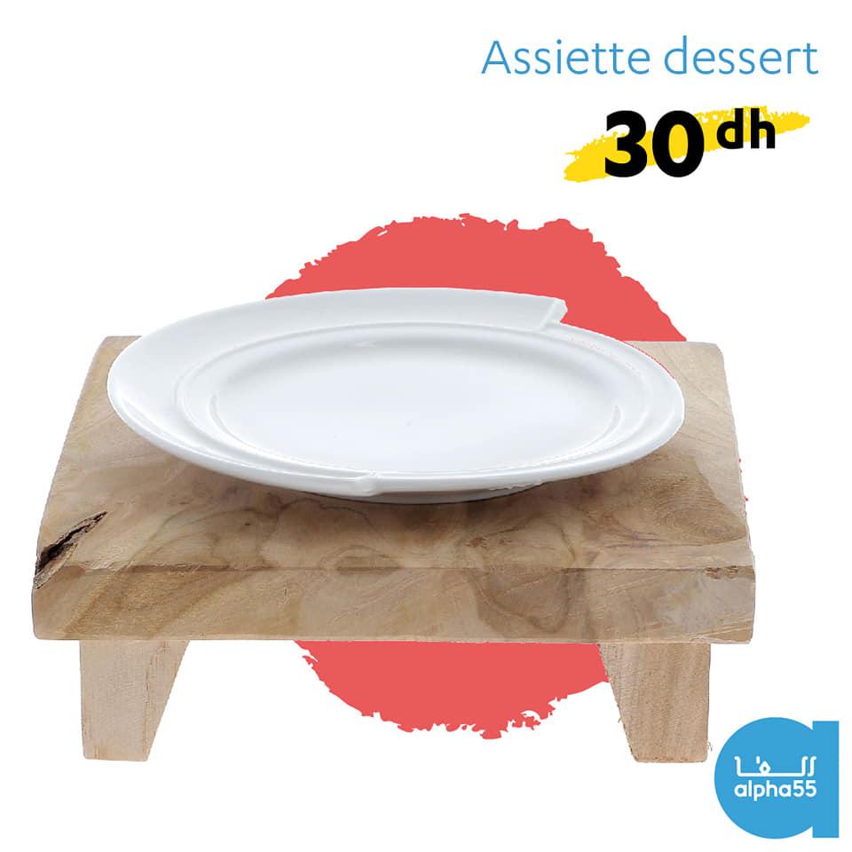 Nouvelle Collection d'assiettes en porcelaine chez Alpha55 à partir de 13Dhs