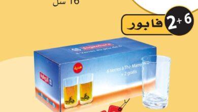 Photo of Soldes Supeco Maroc Boîte de 6+2 verres de thé à 12.90Dhs au lieu de 19.90Dhs