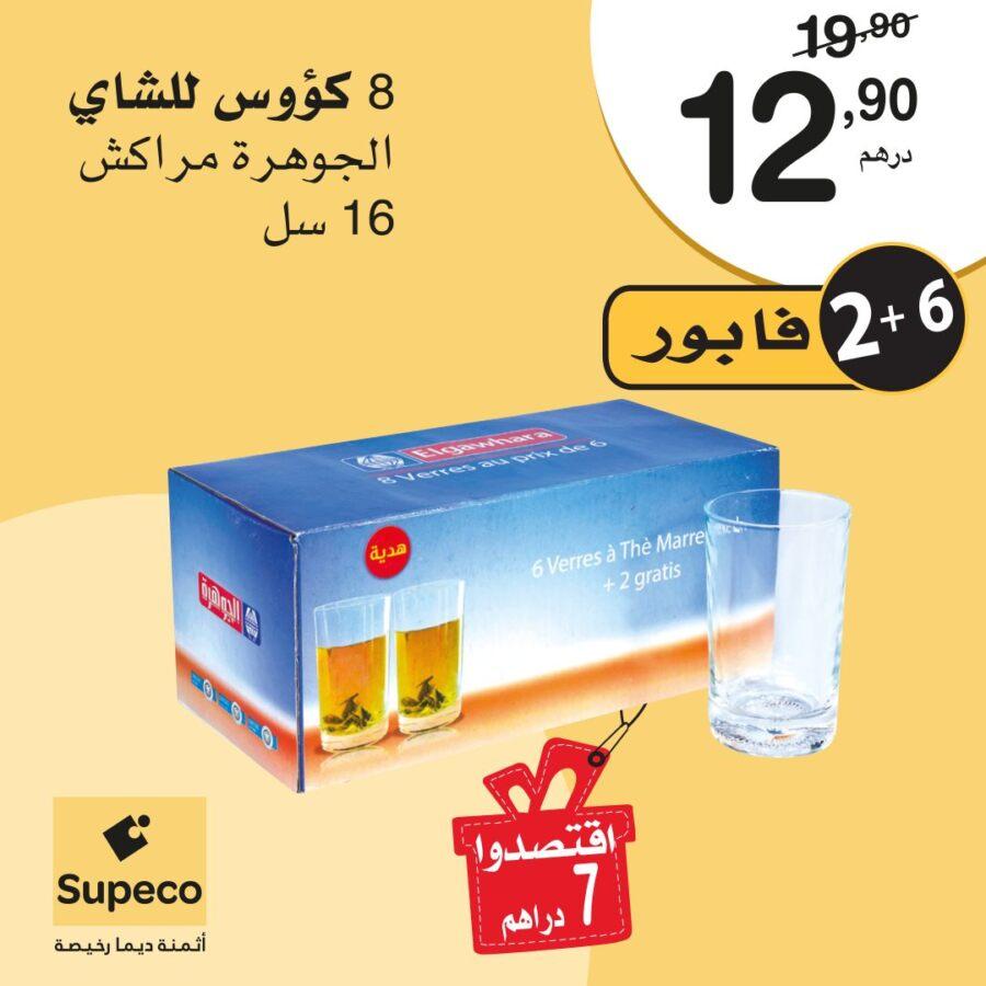 Soldes Supeco Maroc Boîte de 6+2 verres de thé à 12.90Dhs au lieu de 19.90Dhs