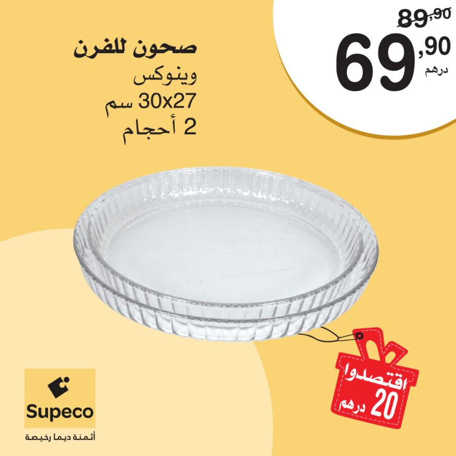 Promo chez Supeco Maroc 2 Plats four en verre 69.90Dhs au lieu de 89.90Dhs
