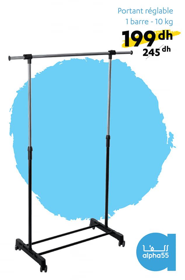 Promo Alpha55 Portant réglable 1 barre 10kg 199Dhs au lieu de 245Dhs