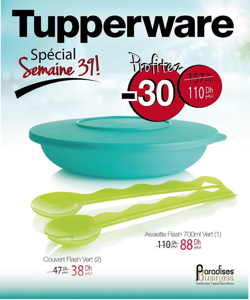 Catalogue Tupperware Maroc Spécial Semaine 39 Jusqu'au 27 Septembre 2020