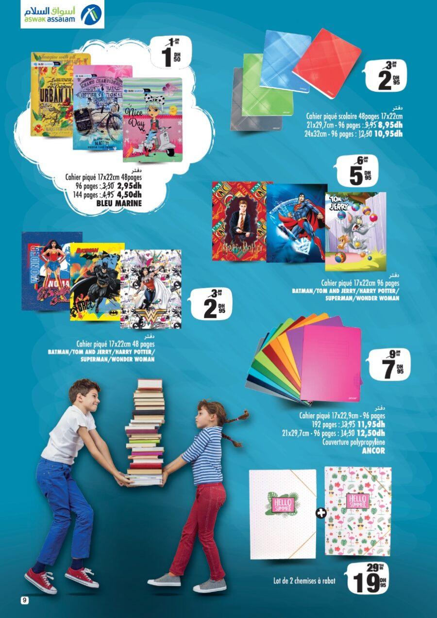 Catalogue Aswak Assalam Rentrée scolaire jusqu'au 15 septembre 2020