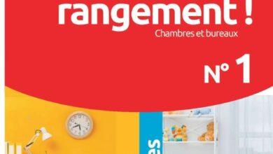 Catalogue Mr Bricolage Maroc Spécial Rangement Septembre 2020